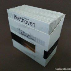CDs de Música: COLECCION LOS GRANDES DE LA MUSICA CLASICA 25 CDS. Lote 222262598