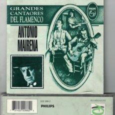 CDs de Música: ANTONIO MAIRENA - GRANDES CANTAORES DE FLAMENCO (CD, PHILIPS 1994). Lote 287983668
