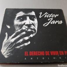 CDs de Música: VICTOR JARA. EL DERECHO DE VIVIR EN PAZ. ANTOLOGIA. 2 CD Y 1 DVD.. Lote 222314897