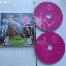 CDs de Música: PATITO FEO EL MUSICAL MAS BONITO 2 CDS CD MUSICA KREATEN. Lote 222416347