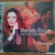 CDs de Música: MANUELA ROQUE - DOS VOCES/ DUAS VOZES (CD). Lote 222428740