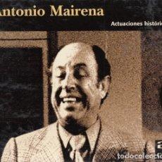 CDs de Música: ANTONIO MAIRENA - ACTUACIONES HISTORICAS - DOBLE CD RTVE MUSICA - FALTA EL LIBRETO. Lote 222430753