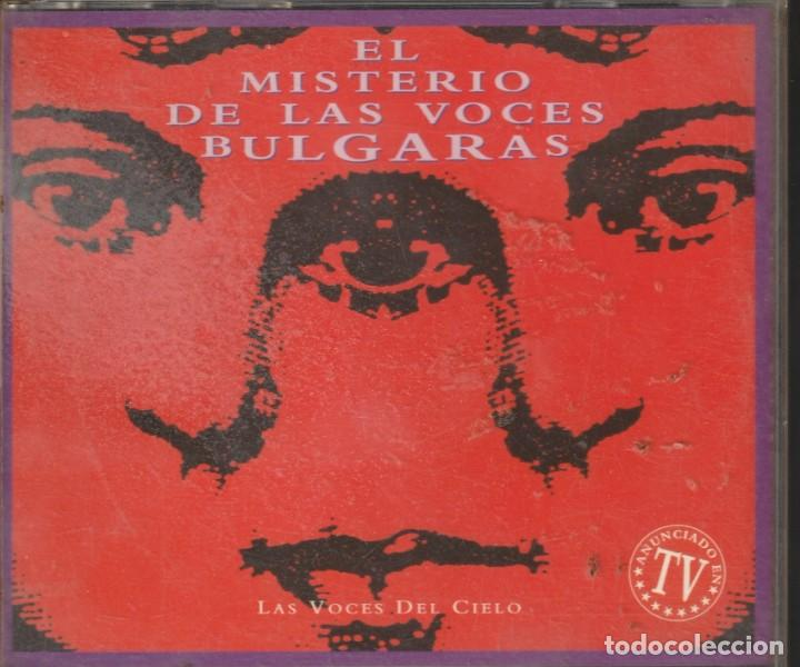 CDs de Música: DOBLE CD El misterio de las VOCES BULGARAS . 1994. CHRYSALIS - Foto 2 - 222489633