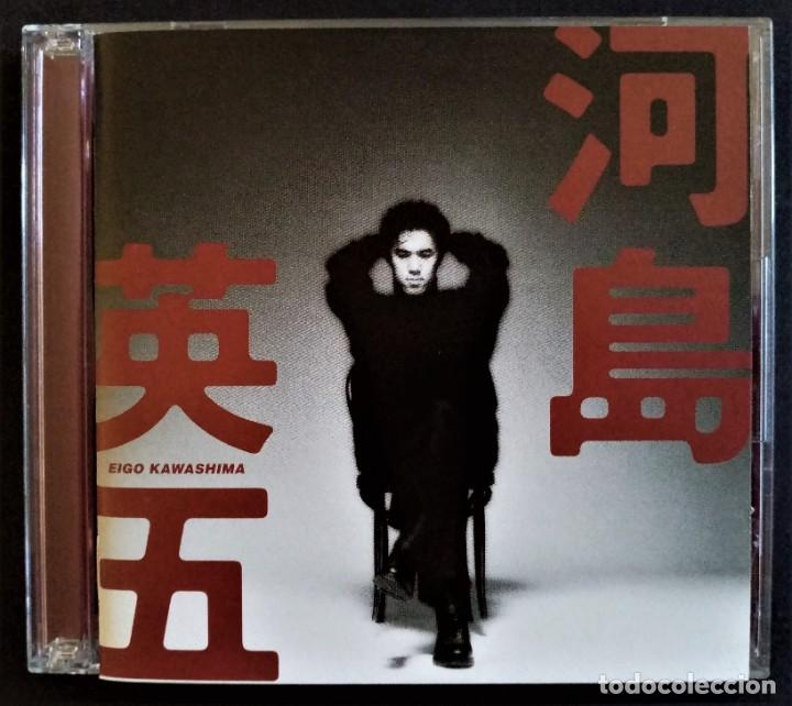 EIGO KAWASHIMA - SINGLES - 2XCD JAPONES - 2002 - SONY (Música - CD's World Music)