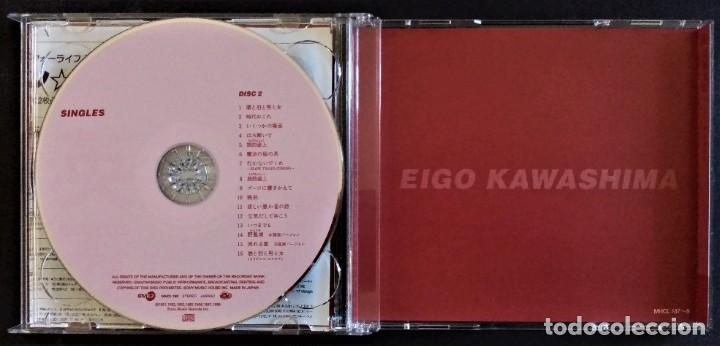 CDs de Música: EIGO KAWASHIMA - singles - 2xCD Japones - 2002 - SONY - Foto 3 - 222542185