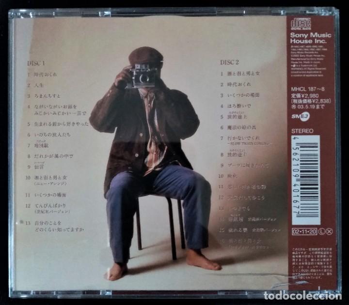 CDs de Música: EIGO KAWASHIMA - singles - 2xCD Japones - 2002 - SONY - Foto 4 - 222542185