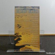 CDs de Música: EDICIÓN ESPECIAL 2 CD. VARIOS - DESERT BLUES. AMBIANCES DU SAHARA. COMPACT DISC. RARO. RAREZA.. Lote 222686998