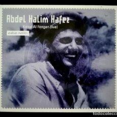 CDs de Música: ABDEL HALIM HAFEZ - KARIAT AL FENFAN (LIVE) - CD DIGIPAK - 2002 - EMI ARABIAN MASTERS. Lote 222830433