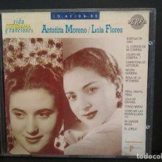 CDs de Música: CD LO MEJOR DE LOLA FLORES & ANTOÑITA MORENO PERFIL N º 25 PEPETO. Lote 223752821