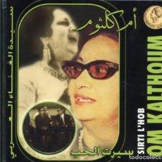 CDs de Música: CD. OM KALTHOUM. SIRTI L'HOB.. Lote 224577837