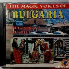 CDs de Música: BULGARKA J. QUARTET - THE MAGIC VOICES OF BULGARIA - CD PORTUGUES 1999 - SOUNDS OF THE WORLD. Lote 224870311