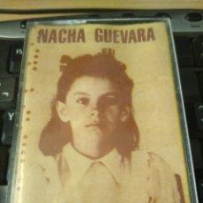 CDs de Música: NACHA GUEVARA CASETTE LOS PATITOS FEOS IMPORTADO. Lote 224968545