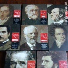 CDs de Música: GRANDES MAESTROS DE LA ÓPERA.. Lote 225799965