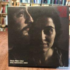 CDs de Música: GRANADA - SILVIA PÉREZ. RAUL FERNANDEZ (REFREE). Lote 227243930