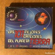 CDs de Música: CRÓNICAS MARCIANAS 5XCD RECOPILATORIO. Lote 227784135