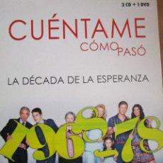 CDs de Música: 2 CD'S +1 DVD CUENTAME COMO PASO - MARISOL - ELVIS PRESLEY - RAPHAEL - JULIO IGLESIAS - BACCARA -. Lote 227968495