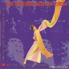 CDs de Música: THE IMPERIAL BELLS OF CHINA - CD. Lote 228312290