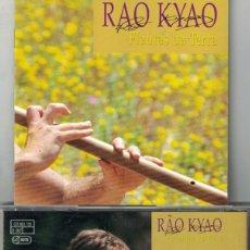 CDs de Música: RAO KYAO - FLAUTAS DA TERRA (CD, TROPICAL MUSIC 1991). Lote 228327990