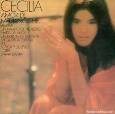 CDs de Música: CECILIA - AMOR DE MEDIANOCHE - CD ALBUM - 10 TRACKS - CBS / SONY MUSIC - AÑO 1992. Lote 228704975