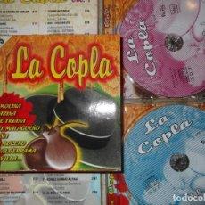 """CDs de Música: LOTE 2 CD """" LA COPLA """" MÚSICA EL DE LA FOTO. Lote 229299695"""