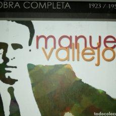CDs de Música: OBRA COMPLETA DE MANUEL VALLEJO. Lote 230312030