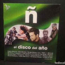 CDs de Música: Ñ. . 2013. [3 CDS + 1 DVD]. MAGO DE OZ. MELENDI. DANI MARTIN. ALBORAN. BUNBURY PEPETO. Lote 231153470