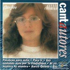 CDs de Musique: ROSA LEÓN - CUENTA CONMIGO. CD. Lote 232757723