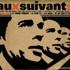 CDs de Música: AU(X) SUIVANT(S). HOMENAJE A JACQUES BREL (CD DIGIPACK). Lote 234390280