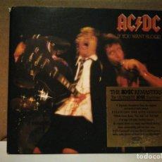 CDs de Música: AC/DC. Lote 235603205