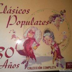 CDs de Música: CLASICOS POPULARES 10 CD, COLECCION COMPLETA. Lote 235678640