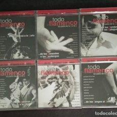 CDs de Música: MAGNIFICA COLECCIÓN CD COMPLETA 1998 - TODOS LOS PALOS DEL FLAMENCO - VER FOTOS. Lote 235686750