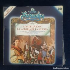 CDs de Música: LOS DE ARAGON. SERRANO/ LORENTE // LA ALEGRIA DE LA HUERTA/ CHUECA. COL. LA ZARZUELA Nº 30 RF-8981. Lote 235731000