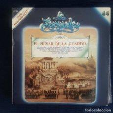 CDs de Música: EL HUSAR DE LA GUARDIA - GIMENEZ/ VIVES/ PERRIN/ PALACIOS / COLECCION LA ZARZUELA Nº 44 RF-8982. Lote 235731310