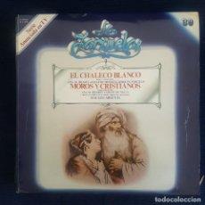 CDs de Música: EL CHALECO BLANCO - RAMOS CARRION/ CHUECA //MOROS Y CRISTIANOS. COL. LA ZARZUELA Nº 39 RF-8984. Lote 235731990