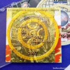 CDs de Música: GALA DEL FOLCLORE CÁNTABRO 2002, II CONCURSO DE LA CANCIÓN POPULAR DE CANTABRIA, COMO NUEVO (NM_NM). Lote 235897345