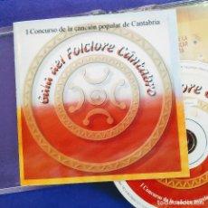 CDs de Música: GALA DEL FOLCLORE CÁNTABRO 2001, I CONCURSO DE LA CANCIÓN POPULAR DE CANTABRIA, COMO NUEVO (NM_NM). Lote 235897680