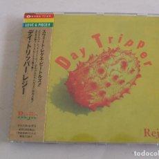 CDs de Música: CD JAPON COVERS VERSIONES BEATLES DAY TRIPPER REJIE REGGAE DUB CON OBI. Lote 235912220