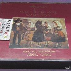 CDs de Música: ANTOLOGÍA DE LA MÚSICA TRADICIONAL SALMANTINA - ÁNGEL CARRIL - 4 X CD - CAJA GORDA. Lote 236147210