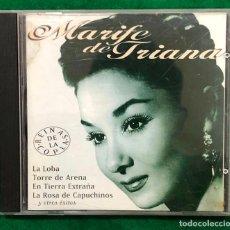 CDs de Música: MARIFE DE TRIANA - LA LOBA / TORRE DE ARENA / EN TIERRA EXTRAÑA / CD DE 1996 RF-8962. Lote 236312195