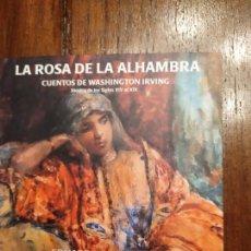 CDs de Música: LA ROSA DE LA ALHAMBRA CUENTOS DE WASHIGTON IRVING EDUARDO PANIAGUA. Lote 236428885