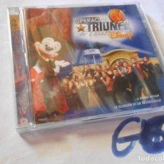 CDs de Música: ANTIGUO CD - OPERACION TRIUNFO CANTA DISNEY - ENVIO INCLUIDO A ESPAÑA. Lote 236687335