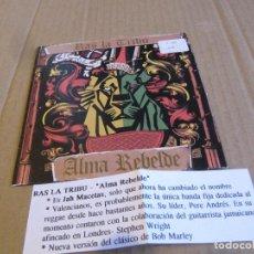 CDs de Música: RAS LA TRIBU – ALMA REBELDE CD SINGLE CARTON PROMO CADENA 100-2 TEMAS 1994. Lote 236803445