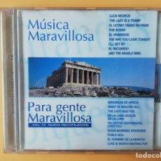 CDs de Música: MÚSICA MARAVILLOSA PARA GENTE MARAVILLOSA. NUEVA RECOPILACIÓN. VOL. 10 - DIVERSOS AUTORES. Lote 237446025