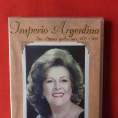CDs de Música: IMPERIO ARGENTINA. ULTIMAS GRABACIONES. 1972-2000. 2 CDS GRABACIONES INEDITAS. LIMITADA (PRECINTADO). Lote 238660715