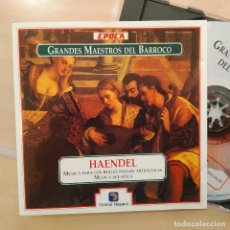 CDs de Música: GRANDES MAESTROS DEL BARROCO, HAENDEL, MUSICA PARA LOS REALES FUEGOS DE ARTIFICIO (NM_NM). Lote 240445760
