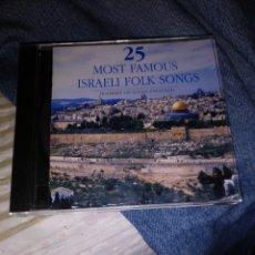 CDs de Música: MÚSICA DE ISRAEL. Lote 240557325