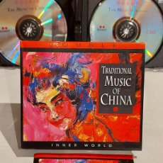 CDs de Musique: TRADITIONAL MUSIC OF CHINA / BOX-SET DOBLE CD - RETRO / 34 TEMAS / DE LUJO.. Lote 240906345