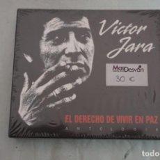 CDs de Música: DOBLE CD - DVD PRECINTADO - VICTOR JARA ANTOLOGIA EL DERECHO DE VIVIR EN PAZ. Lote 242456755