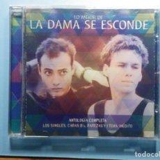 CDs de Música: CD COMPACT DISC - LO MEJOR DE LA DAMA SE ESCONDE - ANTOLOGÍA COMPLETA, SINGLES Y TEMA INÉDITO. Lote 243096390