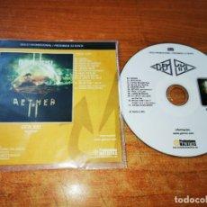 CDs de Música: GEN XXI AETHER CD ALBUM CD-R PROMO COVER FRANKIE GOES TO HOLLYWOOD LA FRONTERA 11 TEMAS. Lote 244582620